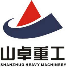 Shanzhuo heavy machinery logo 260